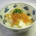 からすみご飯2