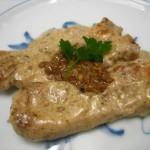 ①乾燥ポルチーニペースト/豚肉のロースト