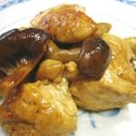 ⑤バルサミコ/鶏肉とキノコの炒め物02